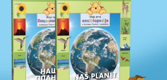 "Kolekcija knjiga Moja prva enciklopedija s Winniejem Poohom i prijateljima – šesnaesta knjiga ""Naš planet"""